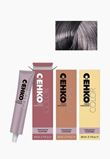 Краска для волос Cehko Color Explosion 00/2 Пепельный/Asch ,60 мл