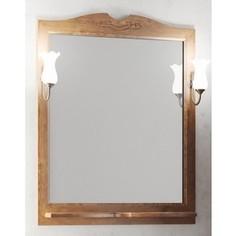 Зеркало Opadiris Тибет 80 антикварный орех (Z0000003204)