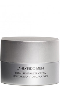 Комплексный омолаживающий крем Shiseido