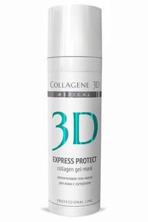 Гель-маска 30 мл MEDICAL COLLAGENE 3D
