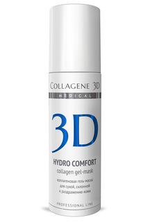 Гель-маска 130 мл MEDICAL COLLAGENE 3D