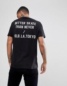Черная футболка с принтом Guilty на спине Globe - Черный