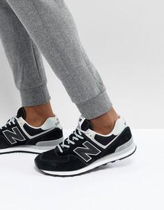 Черные кроссовки New Balance 574 ML574EGK - Черный