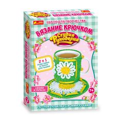 Набор Ranok Creative Вязание крючком Подставка и чехол для чашки Green 15185004Р