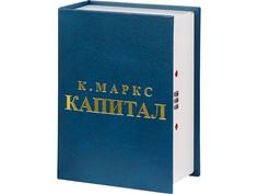 Сейф книга Капитал Blue Без производителя