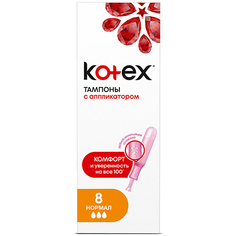 Тампоны с аппликатором `KOTEX` Нормал 8 шт