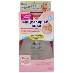 Мицеллярная вода `BIORE`  320 мл