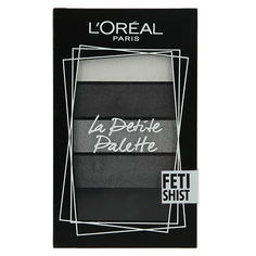 Палетка теней для век `LOREAL` LA PETITE PALETTE тон 06 fetishist LOreal