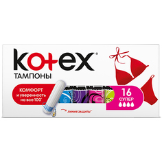 Тампоны `KOTEX` ULTRA SORB Super 16 шт