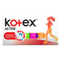 Тампоны `KOTEX` ACTIVE Normal 16 шт