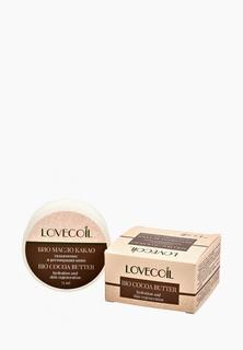 Масло для тела LovECoil КАКАО, увлажняющее и регенерирующее, 75 мл