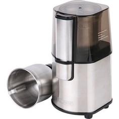 Кофемолка Zauber Z-481