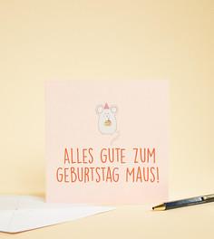Поздравительная открытка с надписью Alles Gute Zum Geburtstag Maus - Мульти Central 23