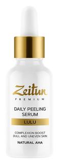 Пилинг Zeitun Зейтун