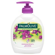 Мыло жидкое `PALMOLIVE` НАТУРЭЛЬ Черная Орхидея 300 мл