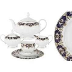 Чайный сервиз 23 предмета на 6 персон Bavaria Гамбург (B-XW243/23)