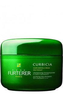 Шампунь-маска очищающий Curbicia Rene Furterer