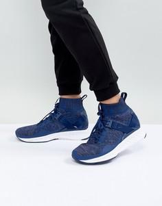 Кроссовки Puma Ignite - Темно-синий