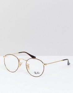 Круглые очки Ray-Ban 0RX3447V - Коричневый