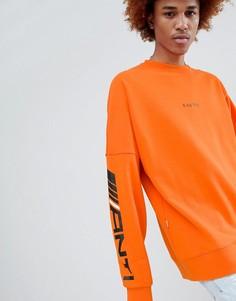 Оранжевый лонгслив Antimatter - Оранжевый