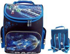 Ранец Silwerhof Space синий/голубой [830805]