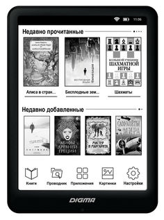 "Электронная книга Digma X600 6"" E-ink HD 1024x758 Touch Screen 1Ghz/8Gb/frontlight черный"