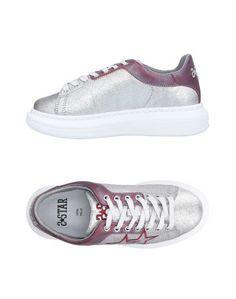 a1f941330992 Серебристые женские кроссовки – купить кроссовки в интернет-магазине ...