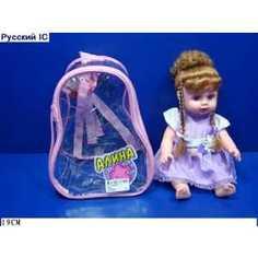 Shantou Gepai Кукла Алина озвученная, 19см. 5245