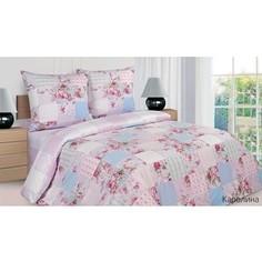 Комплект постельного белья Ecotex 1,5 сп, поплин, Каролина (КП1Каролина)