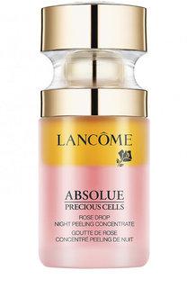 Ночной двухфазный пилинг-концентрат Absolue Precious Cells Rose Drop Lancome
