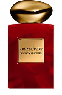 Парфюмерная вода Armani Prive Rouge Malachite Giorgio Armani