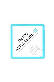 Спонж-салфетка с ферментированной сывороткой актив М / Im Pro Ampoule M Pad, 10 шт. Wish Formula