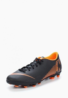 Бутсы Nike VAPOR 12 CLUB MG