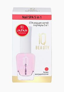 Средство для ногтей и кутикулы IQ Beauty
