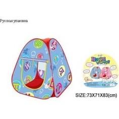 Палатка игровая Наша Игрушка Алфавит, сумка