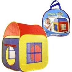 Палатка игровая Наша Игрушка Домик 86*86*105 см, сумка