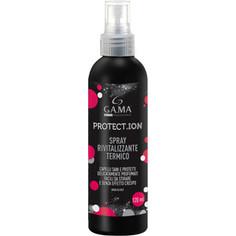 Спрей для волос GA.MA AV31.PROTECTION