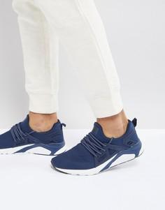 Темно-синие кроссовки Certified London - Темно-синий