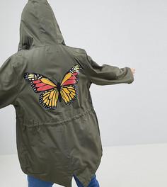 Дождевик с бабочкой Brave Soul Plus - Зеленый
