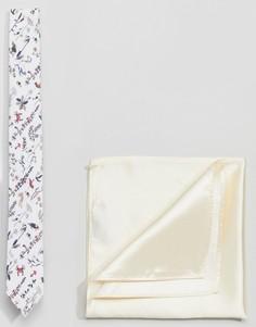 Галстук с принтом и однотонный платок-паше Gianni Feraud - Кремовый