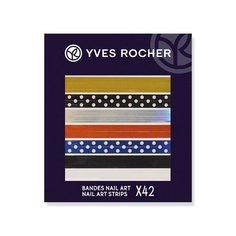 Полоски для Дизайна Ногтей Yves Rocher