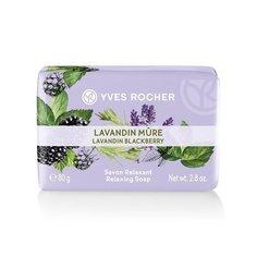 Мыло «Лаванда & Ежевика» Yves Rocher