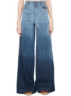 99938178185 59 предложений - Купить джинсы Red Valentino в интернет-магазине на СНИК