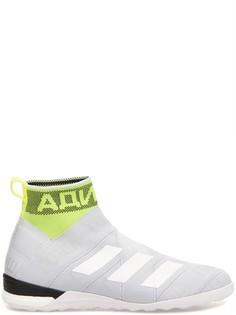 Высокие кроссовки из текстиля Gosha Rubchinskiy X Adidas