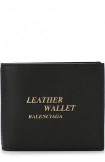 Кожаное портмоне с отделениями для кредитных карт Balenciaga