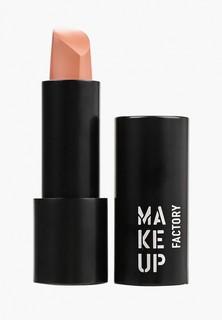Помада Make Up Factory Устойчивая Magnetic Lips semi-mat&long-lasting т.90 Мягкий нюд