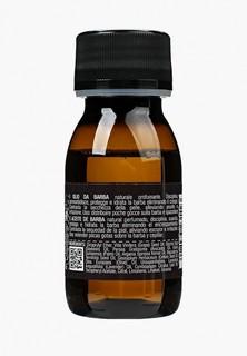 Масло для бороды KayPro цитрусовое,50 мл