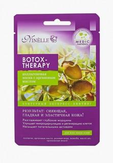 Маска для лица Ninelle Коллагеновая с аргановым маслом Botox-Therapy