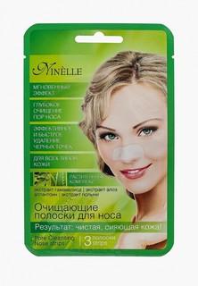 Маска для лица Ninelle очищающие для носа, 3шт