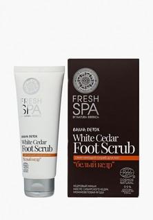 """Скраб для ног Natura Siberica Fresh Spa Bania Detox Смягчающий """"Белый кедр"""" 75 мл"""